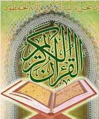 Holy book of Muslim